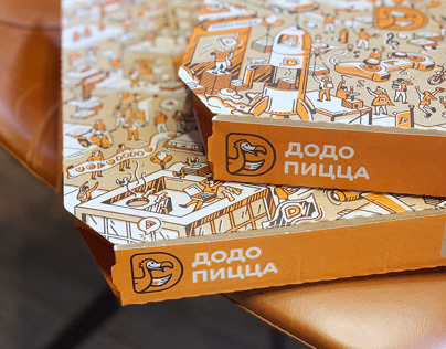 Illustrations for DODO Pizza