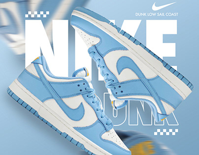 Nike Dunk - Poster Design