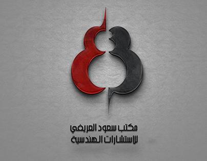 Saud Al Arifi logo design