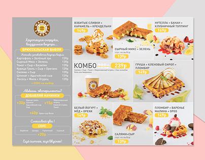 Waffle Street Menu