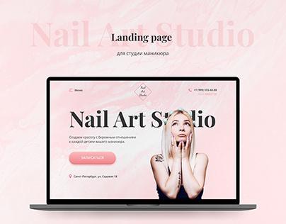 Manicure studio / Landing page
