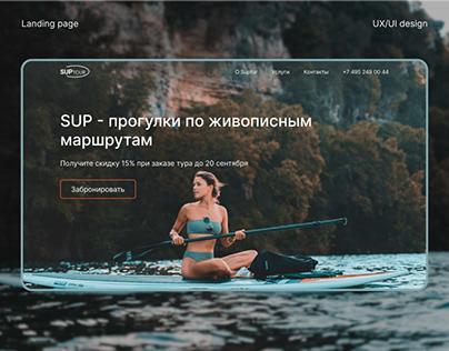 Landing page/Suptour
