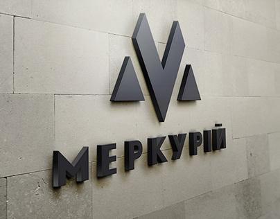 Логотип для торгово-развлекательного центра «Меркурий»