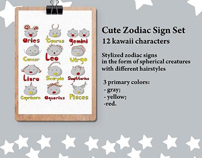 Cute Zodiac Sign Set, 12 characters