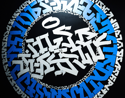 """Calligraphy for the """"Illskill Syndicate"""""""