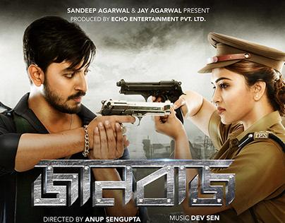Jaanbaaz - Bengali Movie official Poster