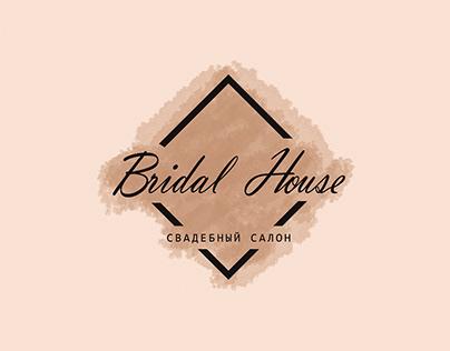 """Свадебный салон """"Bridal House"""""""