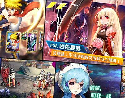 遊戲廣告|卡通動漫風格類 Anime characters|Mobile Game Ads Design