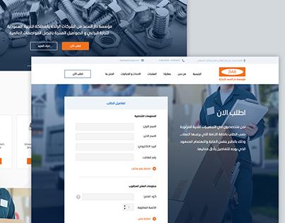DAR Website
