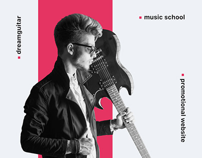 dreamguitar. promotional music website