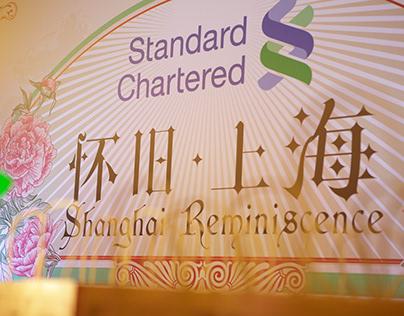 Standard Chartered Bank Shanghai Reminiscence 2016