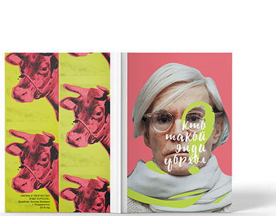 ANDY WARHOL BROCHURE // 2018