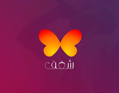 shaghaf | Logo