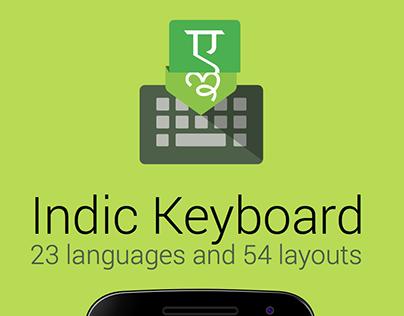 Rebranding Indic Keyboard