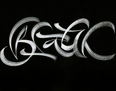 (not) just calligraphy part II (Inhale)