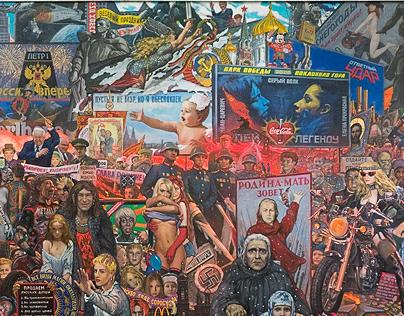 03 08 2019 (Art Gallery Ilya Glazunov)