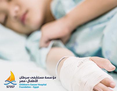 Children's Cancer Hospital - folder design