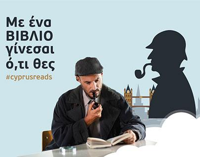 PIO - Cyprus Reads