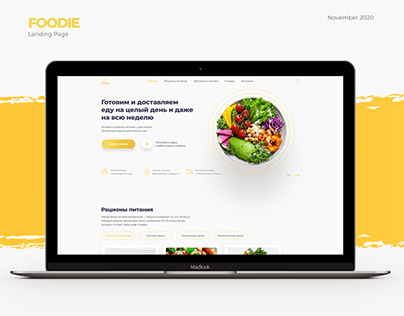 Landing Page for food delivery company Foodie
