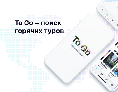 To Go mobile app