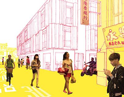 Dihua street, Taipei, Taiwan 迪化街, 台北, 台灣