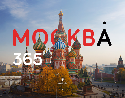 Moscow 365
