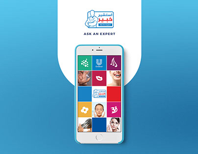 Ask an Expert Mobile App ( Unilever )