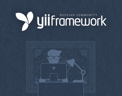 YiiFramework.ru - Website design Russian Yii community