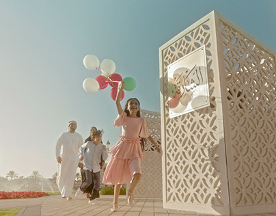 Sharjah TV new Identity - Flag Island