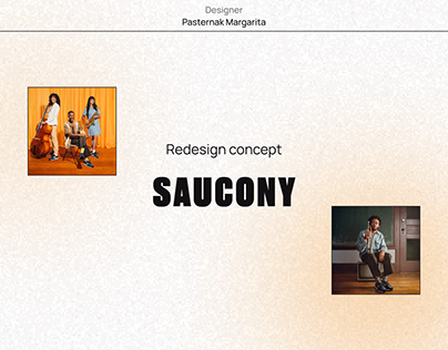 Saucony redesign concept
