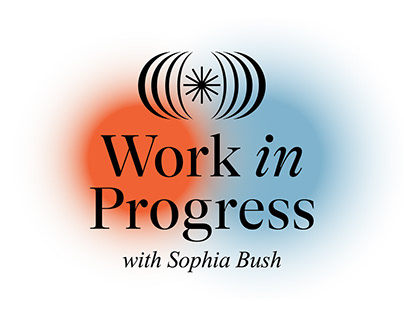 Work in Progress Rebrand