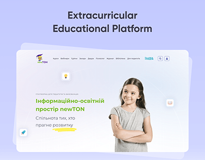 Educational Platform