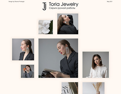 Landing Page for Online Jewelry Shop
