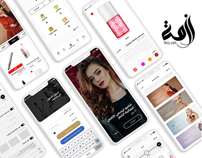 Rezmah Cosmetic Shoping App & Web