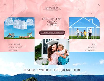 web design, веб-дизайн для строительной компании