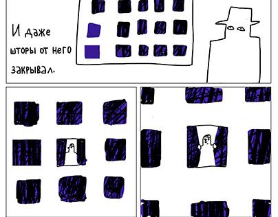 Black square / Черный квадрат