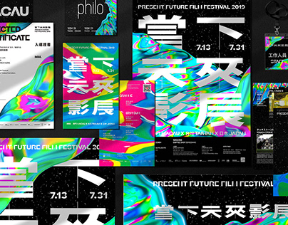 Present future film festival 2019