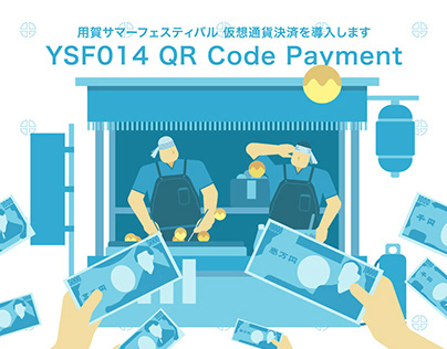 YSF014 QR Code Payment | Animation/Explainer Promo