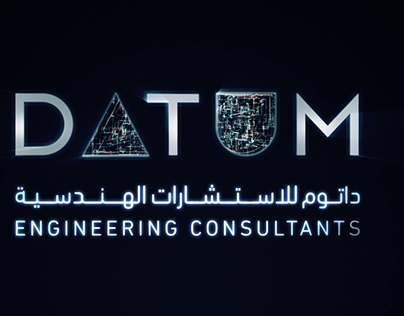 Datum Company Logo Animation