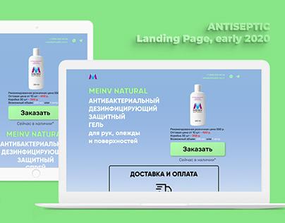 Antiseptic Responsive Landing Page UX/UI
