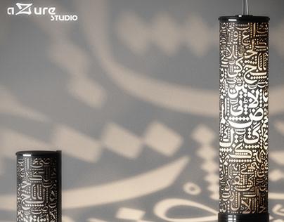 ceiling & wall light arabian style