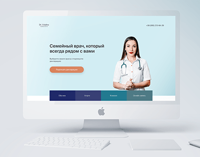 family doctor landing page