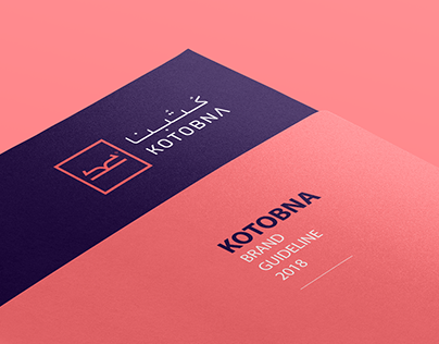 KOTOBNA / LOGO RE-DESIGN / EGYPT