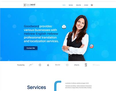 GoodWord Web Design
