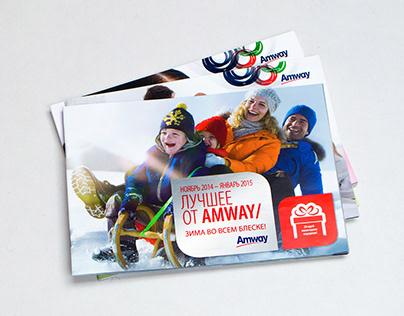Amway Gift Catalogue 2014/2015
