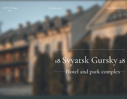 "UX/UI for Hotel ""Svyatsk Gursky"". Redesign"
