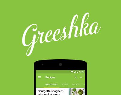 Greeshka app - vegetarian recipes