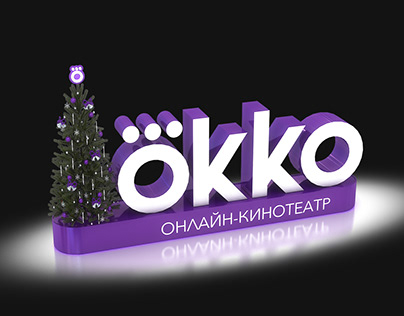 Okko event art-objects concepts