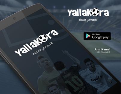 Yallakora Android App