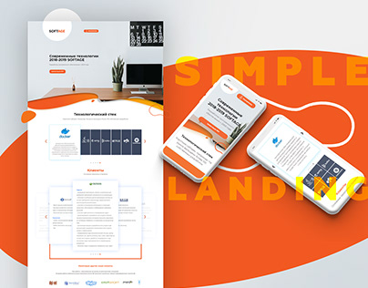 Simple Landing Page UI/UX Software Company